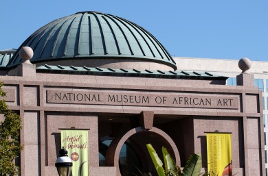 new-photo-of-museum